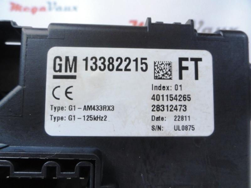 Body Control Module ident FT Tech 2 Reset