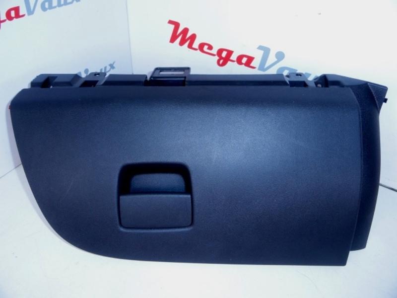 Vauxhall Adam Glove Box Black