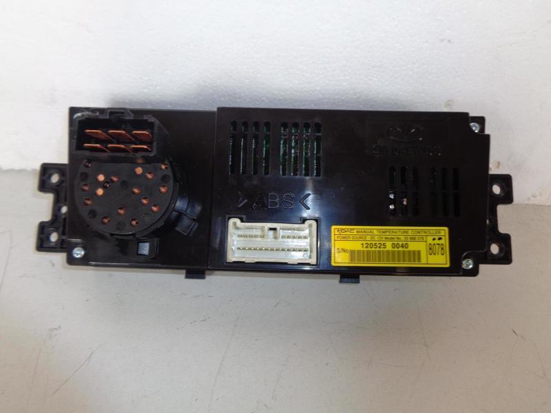 Antara A22DM Diesel Heater Control Panel (For Stop/Start) 95261985