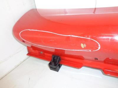 Corsa D 3dr Hatch 2008 RH Driver Side Sill Skirt Paint Code 79U/547 93199450